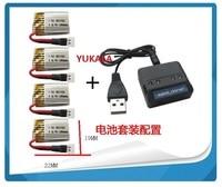 YUKALA H2 H8 U207 3.7 V 150 mAh Mini Lipo Battery4pcs e caricabatterie per RC H8 Mini Quadcopter Aereo Elicottero/lotto Libero libero