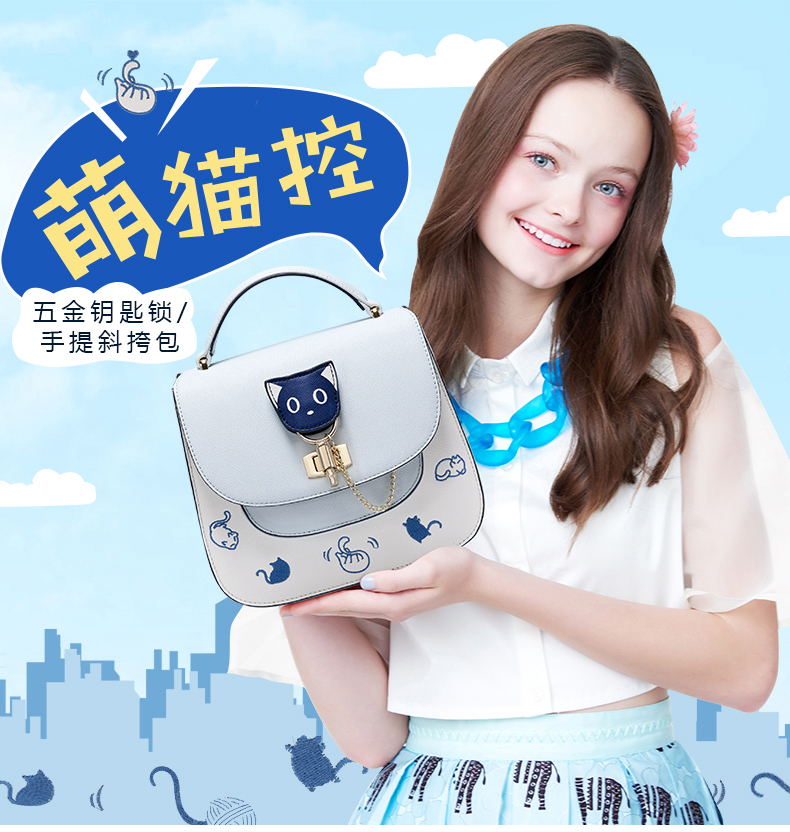 Princess sweet  lolita JUSTSTAR bag new Japanese and Korean fashion leisure time all-match messenger shoulder bag 171605 женские брюки other japanese and korean brands