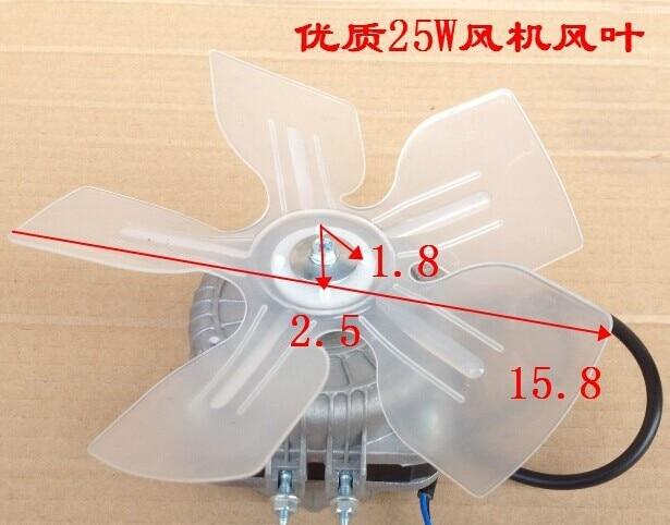 25W Refrigerator motor freezer motor with fan blade жидкость для акпп totachi atf sp iv 4л синтетическое