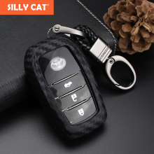 SILLY CAT Carbon Fiber Pattern Car Key Cover Case For TOYOTA REIZ HIGHLANDER  COROLLA CAMRY RAV4 CROWN fob case Bag