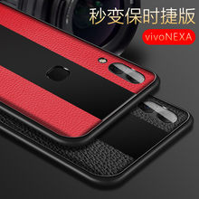 For Vivo NEX A/S Case Shockproof Luxury Skin + Acrylic Glass Full Protection Cover For Vivo X20 Plus X21 X21i X23 Leather Cases(China)