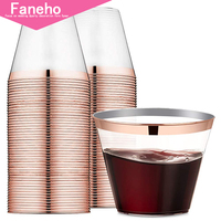 9 oz Rose Gold Rimmed Plastic Cups Clear Plastic Tumblers Disposable Hard Party Wedding Plastic Cups 60 Pack