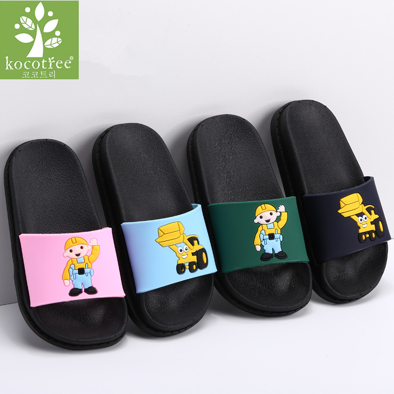 Cute Unisex Toddler Kids Dolphin Girls Boys Soft Slippers Beach Shoes Sandals