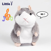 Little J 2017 Lovely Talking Gray Hamster Plush Toy Speak Talking Sound Record Hamster Vibrating Nodded