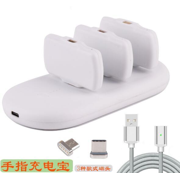 Batterie externe portable de type magnétique mini chargeur de secours batterie externe de style doigt