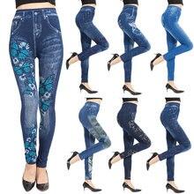 Женские облегающие леггинсы с накладными карманами синие джинсы