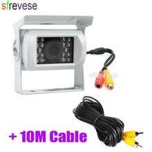 Белый 18 светодиодный ИК Ночное ВИДЕНИЕ CCD заднего вида Парковка Резервное копирование Камера + 10 м видео кабель для шины грузовик