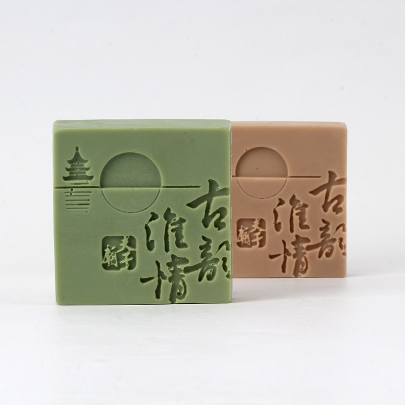 Handmade Soap Silicone Mold Square Shape Craft Resin Clay Chocolate Candy Mould