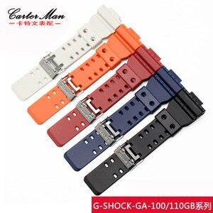 Image 2 - Bracelet de montre en caoutchouc de haute qualité + étui de montre pour Casio GA 110 GA100 GD 120 bracelet de montre en silicone pour hommes