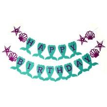 1 компл. Русалка тематический праздник подарки с днем рождения баннер украшение для вечеринки поставки