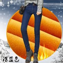 Тепло плюс толстый бархат джинсы ноги карандаш брюки упругие талии брюки
