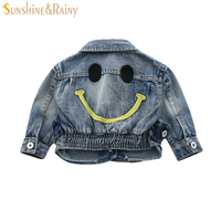 Baby Girls Denim Jackets Coats For Boys Jean Coat Fashion Children Outwear Smile Embroidery Girls Cardigan