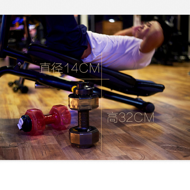 Creative Design 2.5L Dumbbells Shaped Plastic Big Large Capacity Gym Sports Equipment Water Bottle Outdoor Fitness