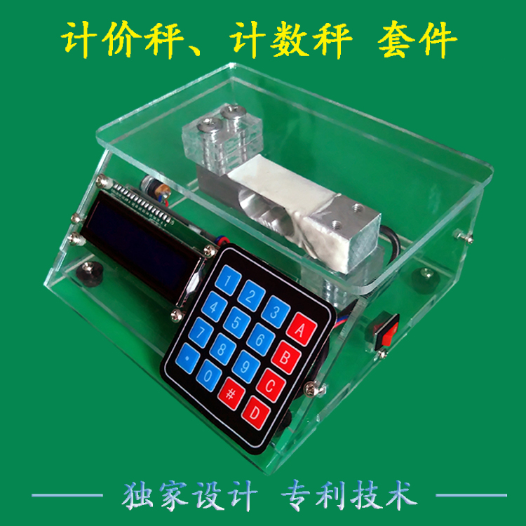 Multi-function electronic weighing DIY production suite counting price computing scale weighing expansion module elc md204l text panel