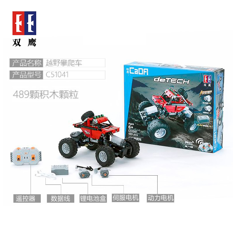 Remote control Off-road climbing <font><b>car</b></font> Building Blocks Bricks <font><b>Compatible</b></font> with legoinset Technic series lithium <font><b>battery</b></font> Cada C51041 image