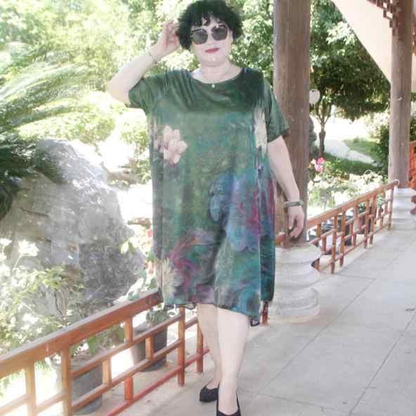 Большие размеры платья для женщин 4xl 5xl 6xl цветочный принт А-силуэта платье для среднего возраста Женская винтажная Женская одежда с рисунком DJ541