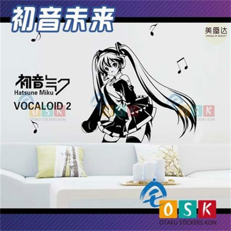 Hatsune Future Wall Stickers Onion Car Switch Paste Song Tour Patrol Cartoon Single-piece Package for Window Furniture Plastic image