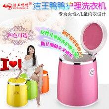 Пластиковый материал, детская Мини Портативная полуавтоматическая стиральная машина с одной бочкой, отжим-сушка, энергосберегающая 2,1-4,5 кг