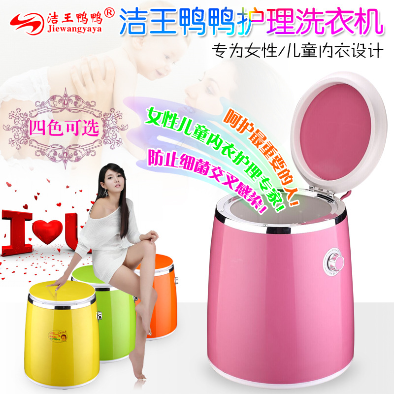 Plastic Material Baby Mini Portable Semi-automatic Single Barrel Washing Machine Spin-drying Energy Saving 2.1-4.5kg