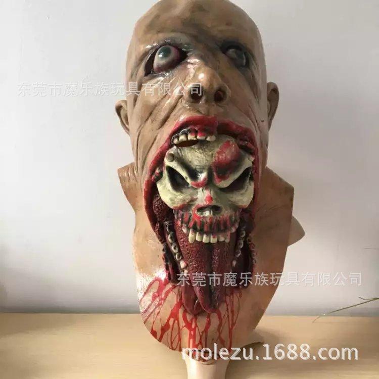 2017 Halloween Sanglante Zombie Masque Visage De Fusion Masque Adulte Latex Costume Walking Dead Halloween Effrayant Masque taille Libre