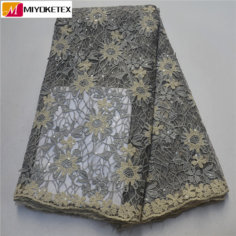 Embroidered African Cord Lace Fabric With Sequins and Beads High Quality Guipure Cord Lace Fabrics For