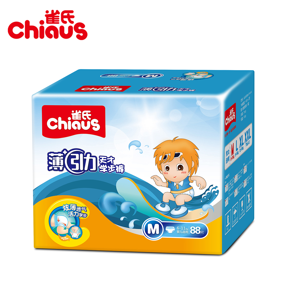 Diaper Pants Chiaus Ultra Thin Size M for 6 11kg 88pcs Baby Training Pants Disposable Soft