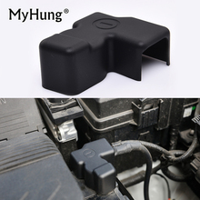 New Car Battery Negative Protection Cover Frame Clip Case ABS Plastic For Hyundai Tucson 2015 2016 Car-styling Accessories 1PC
