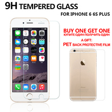 1pcs Screen Protector Tempered Glass for iPhone 6 6s  Toughened protective film For iPhone 6 s 6s Glass Film for Iphone 6s plus