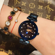 Woman Lady Wrist Watches Luxury Brand Crystal Starry sky Fashion Women Clock Female Quartz Ladies Magnet Watch Relogio Feminino