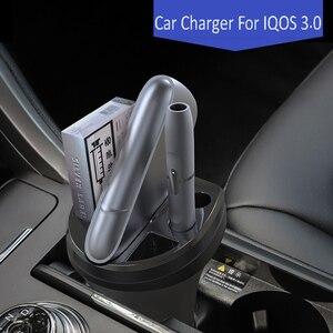 Image 5 - Schwarz Farbe Auto Ladegerät Für Iqos 3 Ladegerät Mit Typ C Port Für Iqos 3,0 Universal Ladegerät