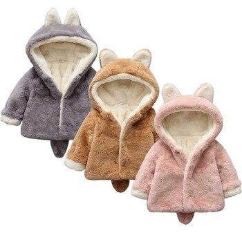 Ropa de invierno para niñas, abrigo de lana de piel sintética, chaqueta cálida para desfile, traje de nieve 0-5Y, chaqueta con capucha de conejo para niños, ropa de abrigo de 3 colores