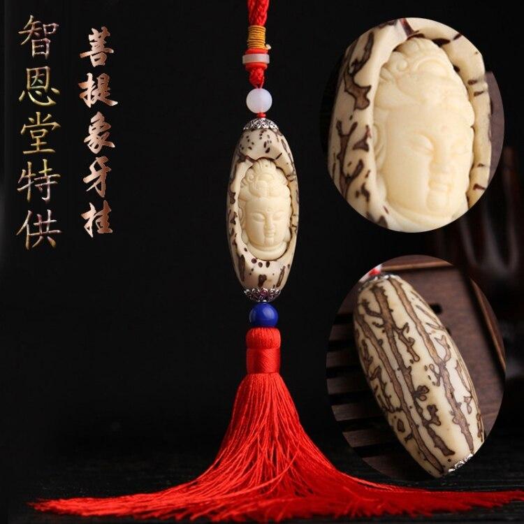3PCS # Buddhist Supplies Pocket Travel Efficacious Bless Namo GUAN YIN Buddha Bodhi Tagua Ivory Nut Hand Carving Pendant Amulet