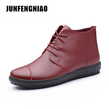 JUNFENGNIAO Oxford Flats Women's Boots Shoes Woman Female Lace Up Genuine Leathe