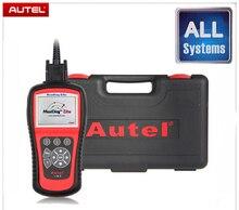 100% Оригинальный Autel Maxidiag Elite MD802 Pro все системы DS модель MD802 PRO (MD701 + MD702 + MD703 + MD704) Scan Tool DHL Свободный Корабль