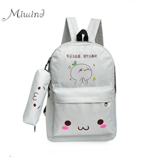 2017 Cute Designer Harajuku Printing Canvas Women Backpack Pencil Bags Two Set School Notebook Bag Teens