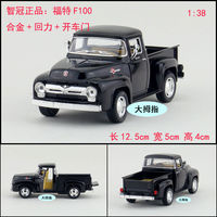 Candice Guo Alloy Car Model Collection Toy Ford F100 Pickup Pull Back Motor Truck Diecast Vehicles