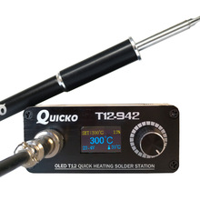 T12 942 MINI OLED Digital soldering Station T12 M8 โลหะจับอลูมิเนียม T12 ILS JL02 BL BC1 KU เหล็กเคล็ดลับไม่มี Power
