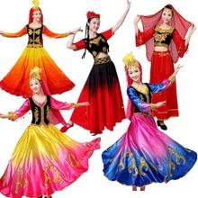 الشعبية الصينية الرقص أداء الملابس المهنية المرأة الأقلية سوينغ تنورة المرحلة أقلية قومية مرحلة فستان رقص