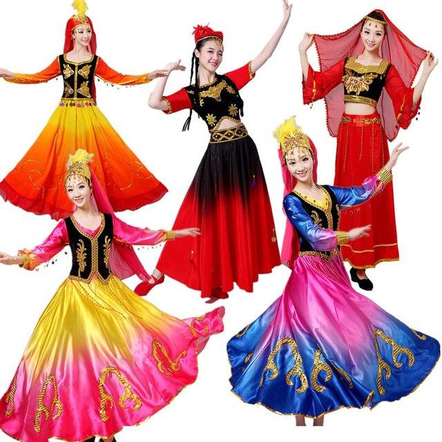 Одежда для китайских народных танцев, профессиональная женская юбка качели для выступлений и выступлений, сценическое платье для выступлений и выступлений