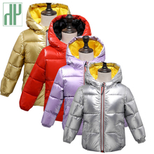 HH Girls winter coat child cotton down jacket for girls snowsuit korean kid clothes outerwear coats baby boy winter jackets hh girls winter coat parka kids pink gold silver down jacket for boy teenage winter jackets snowsuit russia jacket 2 8 10 years