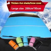 2015 SHEATE Car Foldable Sun Snow Shade Foil 5 Color 200cm 95cm Large Size Hot Solar