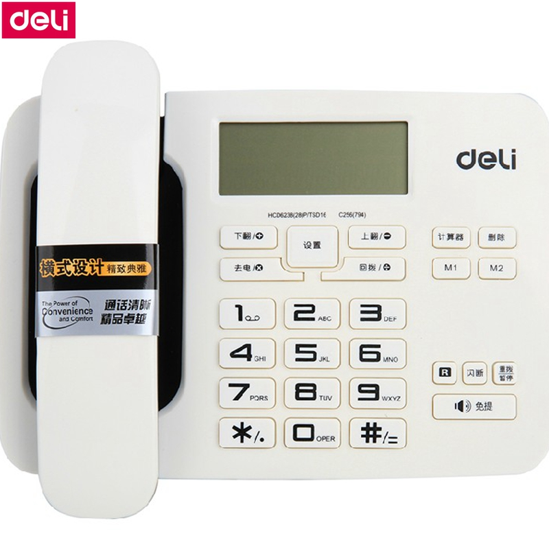 ReadStar]Deli 794 seat type telephone corded phones home office ...