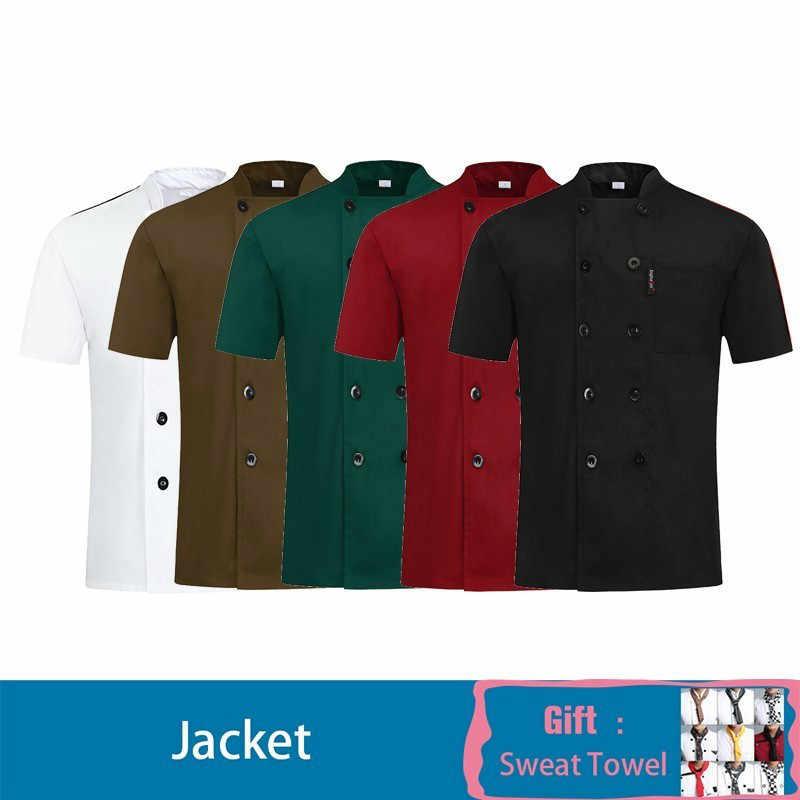 Двубортный сплошной цвет с коротким рукавом шеф-повара костюм Официанта Ресторан отеля кафе пекарня Рабочая форма унисекс свободный шарф подарок