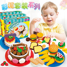 DIY Color Clay  Rubber Mud 3-D Color Mud Set Ice Cream Mold DIY Kindergarten Puzzle Toys Clay Plasticine Tool Set for Kids