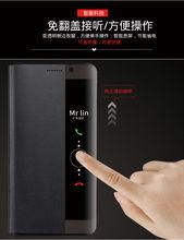Huawei mate 9 pro case высокое качество посмотреть окна pu кожа смарт case для huawei mate 9 pro откидная крышка case с кода отслеживания.