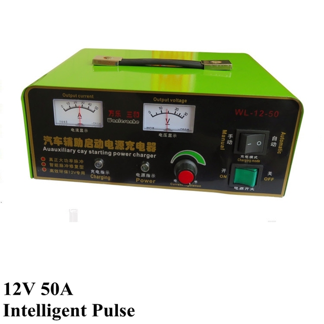 Pulso inteligente Carregador de Bateria de 12 V 50A Carregador de Bateria de Carro Elétrico Seco & molhado 800AH Totalmente Automático Carregador Rápido