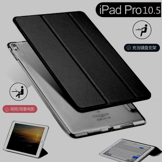 Good protective smart magnetic PU leather case for apple 2017 ipad air 1 cover slim thin transparent back case cover nice cover for apple new 2017 ipad air 1 case slim thin flip soft tpu silicone protect magnetic smart pu leather case cover