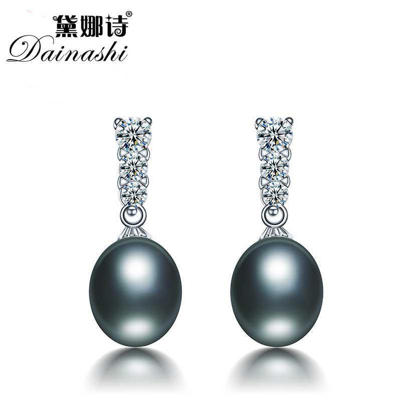 Dainashi คลาสสิกไข่มุกน้ำจืดธรรมชาติต่างหู 11 สไตล์ Black Pearl Drop ต่างหูคุณภาพสูงเครื่องประดับต่างหูผู้หญิงของขวัญ