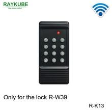 RAYKUBE R-K13 беспроводная цифровая клавиатура с паролем работает только для нашего R-W39 блокировки