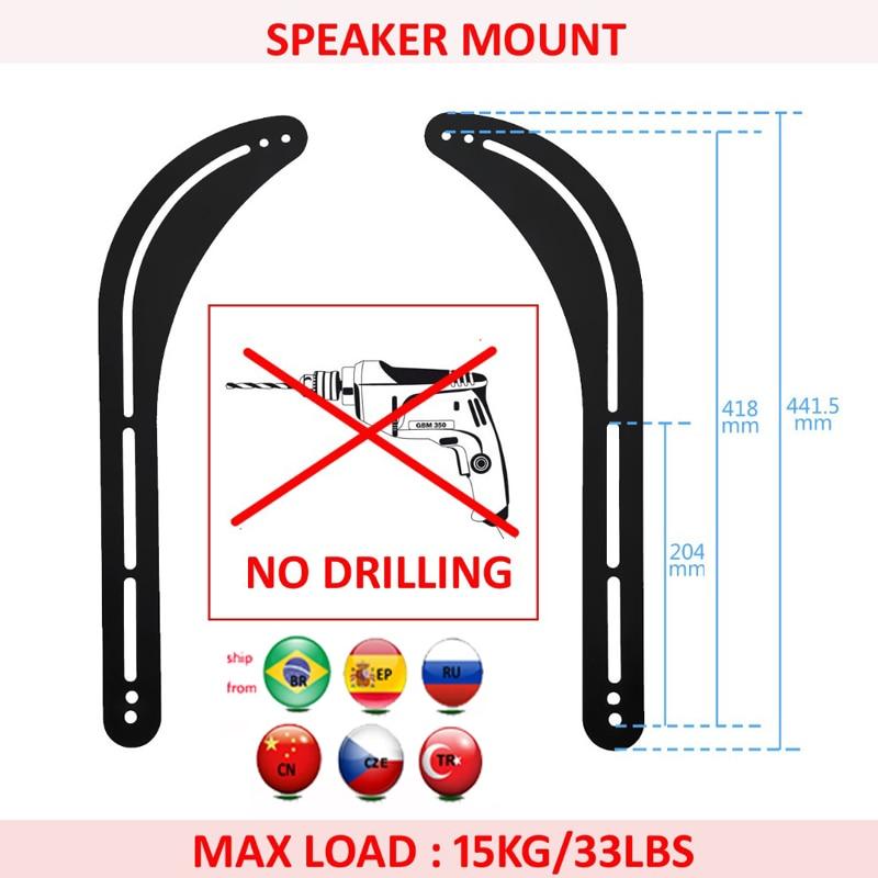 (1 PAIR)D-MOUNT SW-M4 No Drilling 2 Bar Universal Sound Bar SPEAKER WALL BRACKET Mount Holder Stand